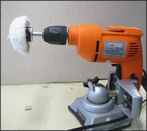 drill setup small